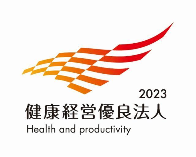 ブランシェス マルナカ徳島店【イオングループ・子供服専門店】の画像・写真