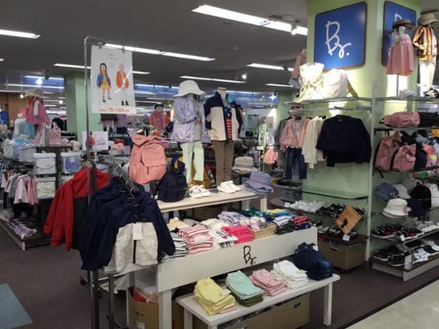 ビーアール イオン下田店【イオングループ・子供服専門店】の画像・写真